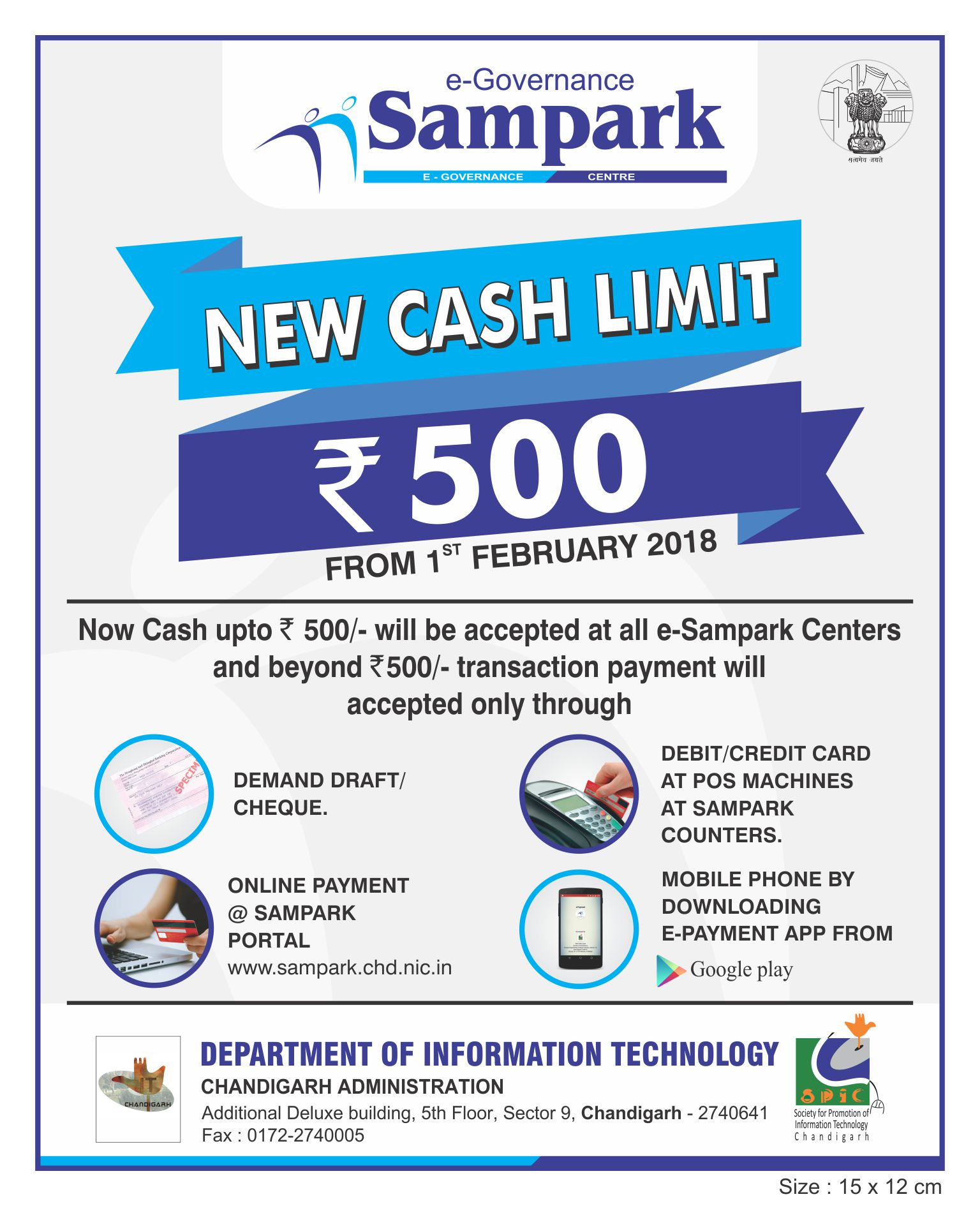 E sampark homeonline payment solution slider aiddatafo Gallery